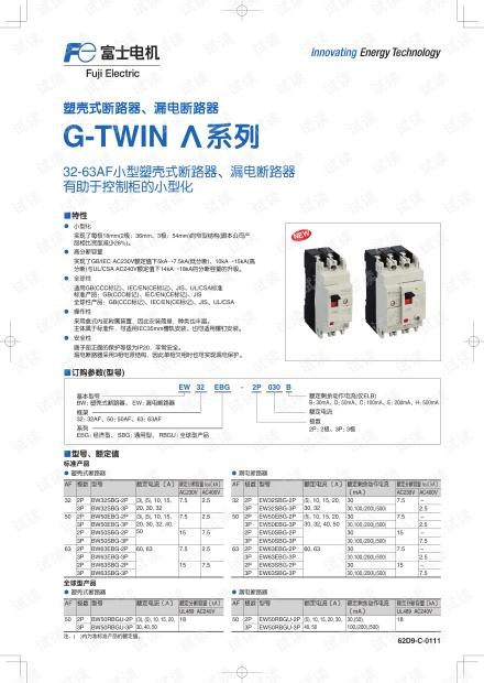 富士_手册 小型G-TWIN∧系列.pdf.pdf