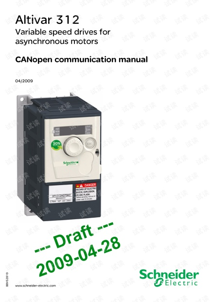 施耐德 ATV312 CANopen manual-EN.pdf