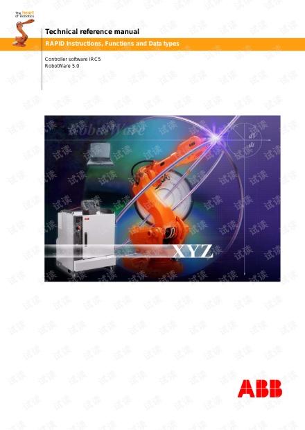 ABB机器人控制软件IRC5 RAPID Instructions, Functions and Data types指令手册(英文版).pdf