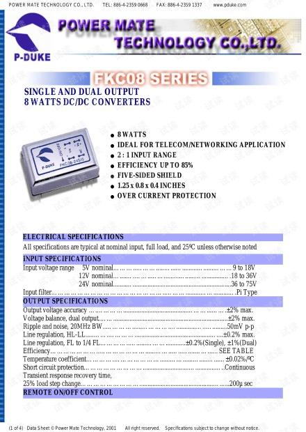博大 FKC08系列 DC/DC 电源.pdf