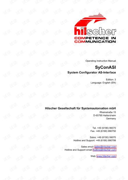 赫优讯 AS-I的SyCon配置手册.pdf