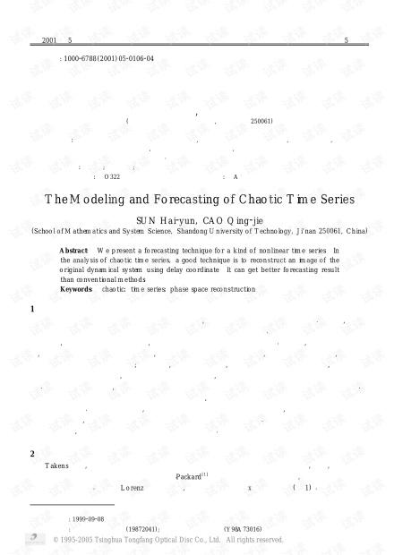 论文研究-混沌时间序列建模及预测.pdf