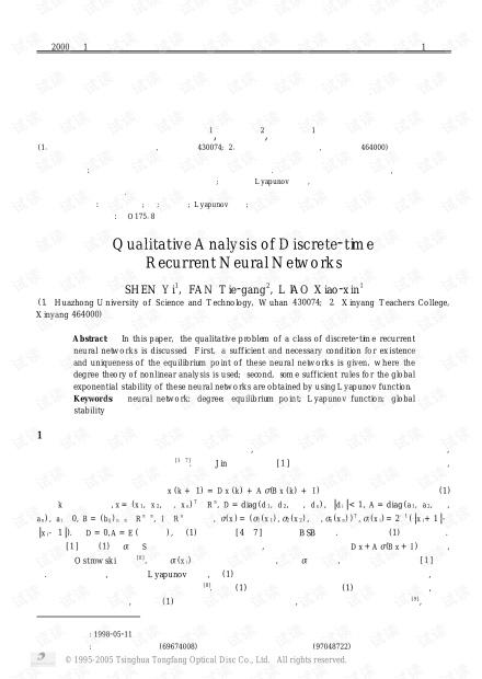 论文研究-时间离散的回归神经网络的定性分析.pdf
