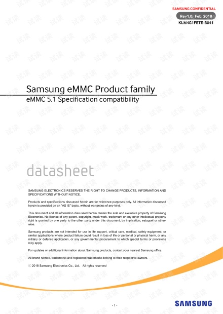 KLM4G1FETE-B041(eMMC5.1 32Gb based)1.0.pdf
