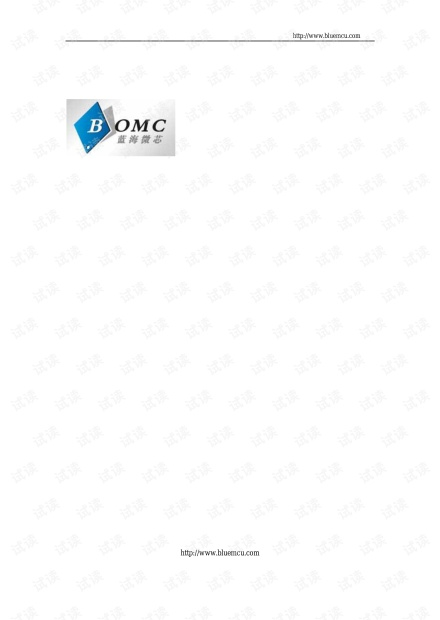 蓝海微芯 LJD-SY-5100学习实验开发板用户手册.pdf