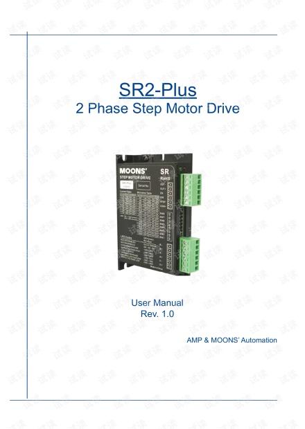 上海安浦鸣志-步进电机驱动器-SR2-Plus 英文-SR2-Plus 用户手册.pdf