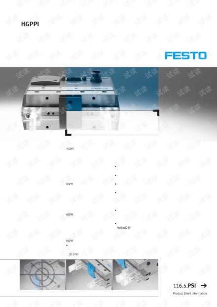 费斯托 伺服气动比例气爪HGPPI产品介绍.pdf