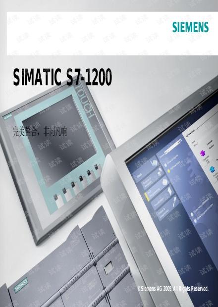 西门子_SIMATIC S7-1200.pdf