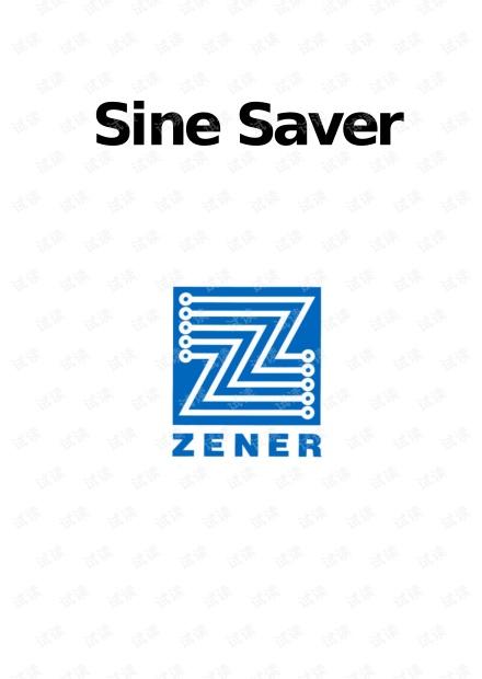吉纳电机有源前端-Sine Saver用户手册(中文版).pdf