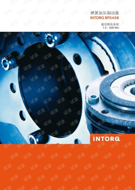 德国LENZE制动器BFK458技术资料.pdf