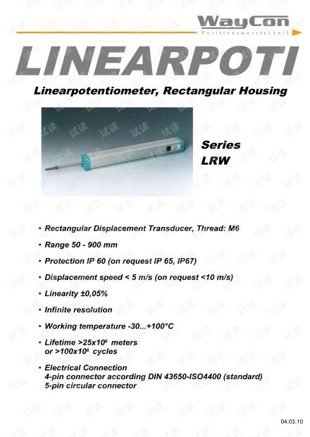 WAYCON LRW导电塑料位移传感器 手册.pdf