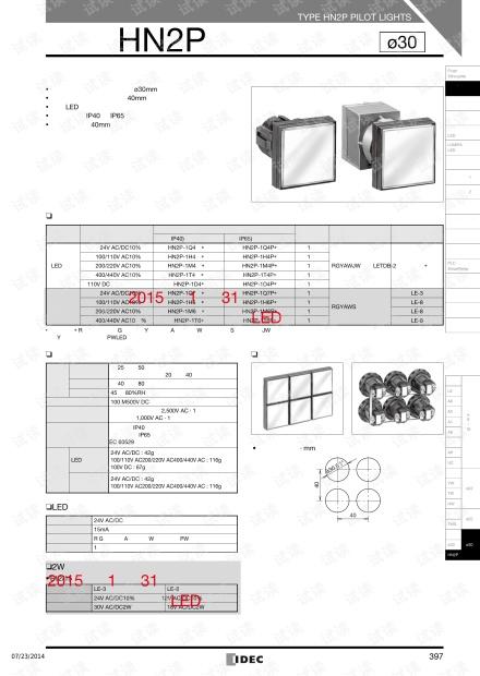 和泉H2NP指示灯样本.pdf
