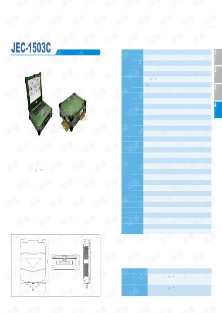研祥15″LCD上翻盖便携式加固计算机JEC-1503C样本.pdf