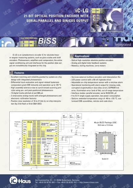 IC-Haus iC-LG集成光编码器(Integrated Opto and Encoders).pdf