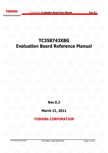 TC358743XBG-H2C EVB.pdf