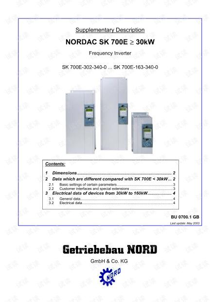 诺德SK700系列变频器用户手册30-160kw(英).pdf