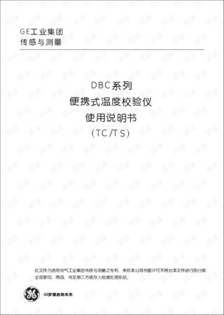 GE PTC热敏电阻:YSM型过流保护样本.pdf