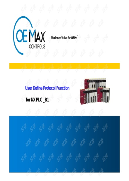 User Define Protocol Function for NX PLC _B1.pdf.pdf