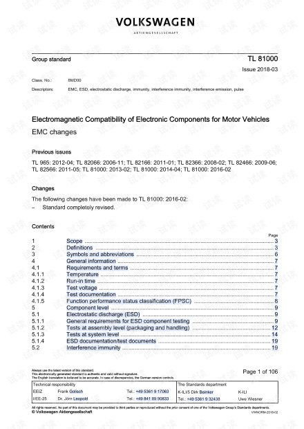 TL_81000_English_2018.03.pdf