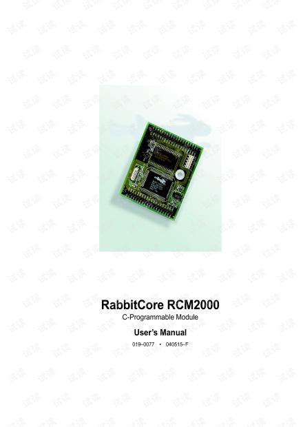 Rabbit RCM2000 RabbitCore 说明书.pdf