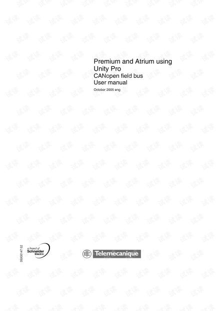 Telemecanique Unity Pro编程的Modicon Premium的CANopen现场总线参考手册(2005-英文).pdf