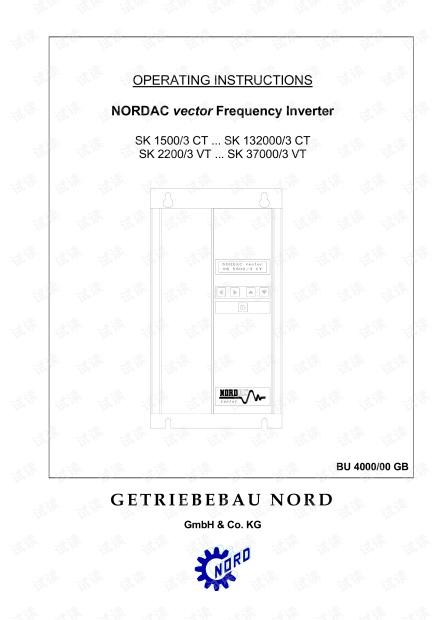 Nord Vector系列变频器手册(英文版).pdf