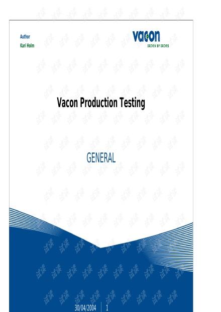 vacon 产品测试资料.pdf