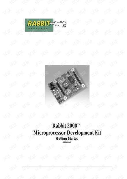 Rabbit2000 Microprocessor开发工具包.pdf