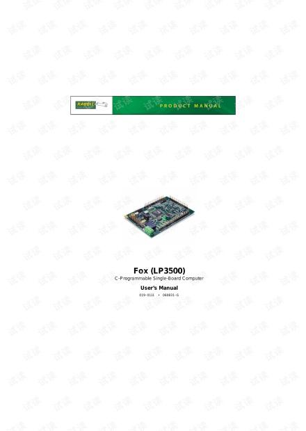 Rabbit LP3500 Fox 嵌入式系统说明书.pdf