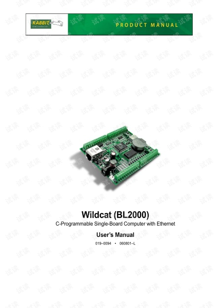 Rabbit BL2000 Wildcat 说明书.pdf