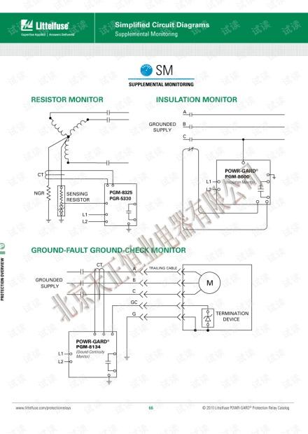 力特 简易电路图-辅助监控器.pdf