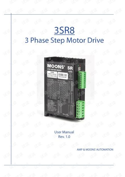 上海安浦鸣志-三相 直流输入 驱动器-3SR8 英文-3SR8 用户手册.pdf