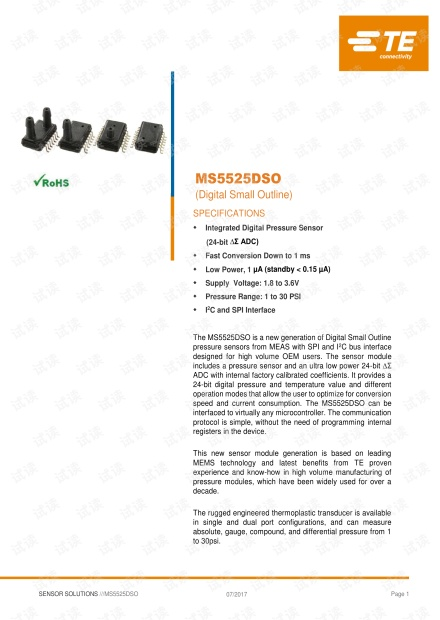 ENG_DS_MS5525DSO_D5.pdf