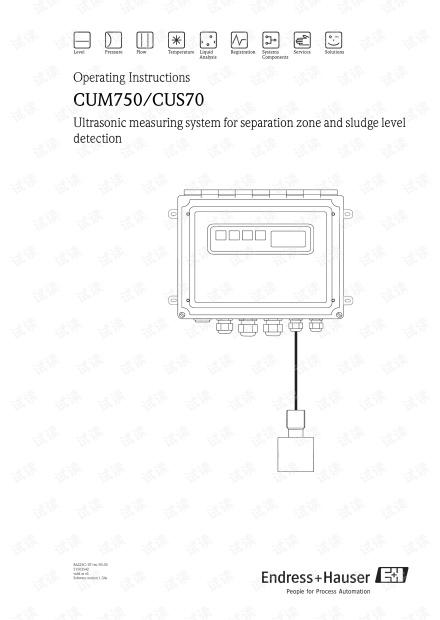 E H(恩德斯豪斯) CUM750CUS70手册.pdf.pdf