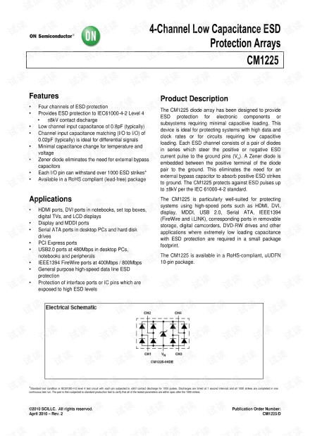 安森美半导体ESD保护器件CM1225-D 数据手册.pdf