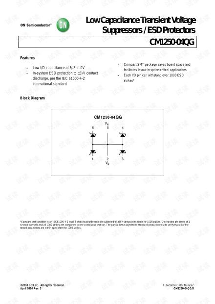 安森美半导体ESD保护器件CM1250-04QF-D 数据手册.pdf