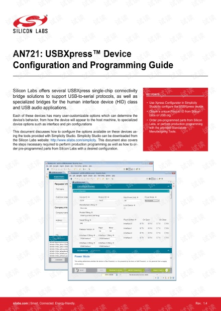 AN721-usbxpress-device-config-programming-guide.pdf