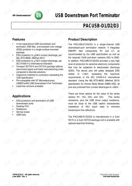 安森美半导体ESD保护器件PACUSB-D1-D 数据手册.pdf