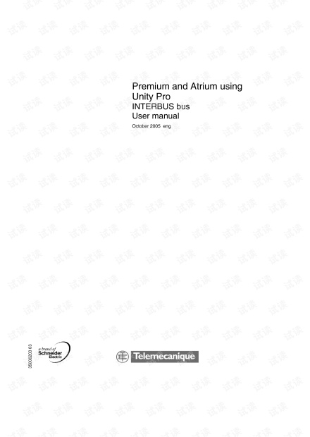 施耐德Unity Pro编程的Interbus总线通讯手册.pdf