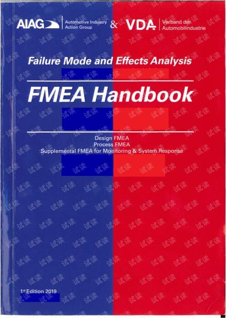 AIAG-VDA FMEA HANDBOOK (English 1st 2019).pdf