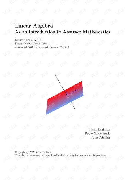 线性代数作为抽象数学的导论Linear Algebra as an Introduction to Abstract Mathematics