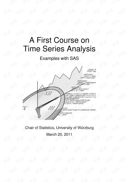 SAS时间序列分析的第一门课程(Michael Falk等)A First Course on Time Series Analysis with SAS (Michael Falk, et al)