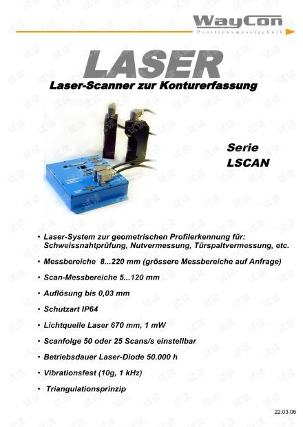 WAYCON LSCAN系列激光位移传感器 手册.pdf