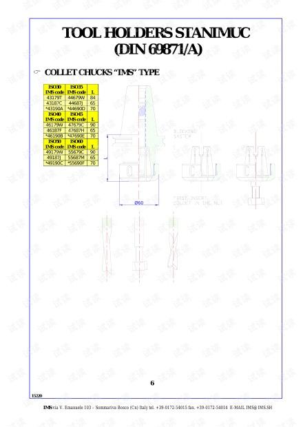 意大利IMS刀柄资料.pdf