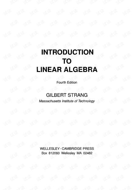 线性代数导论gilbert_strang:第四版 英文版