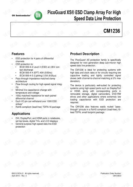 安森美半导体ESD保护器件CM1236-D 数据手册.pdf