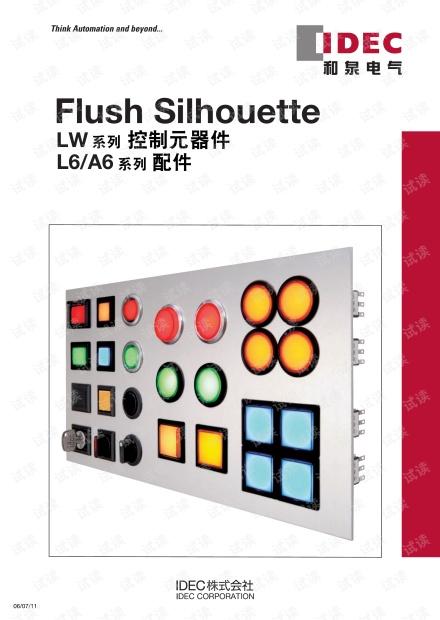 和泉 LW系列控制元器件技术样本(中文版).pdf