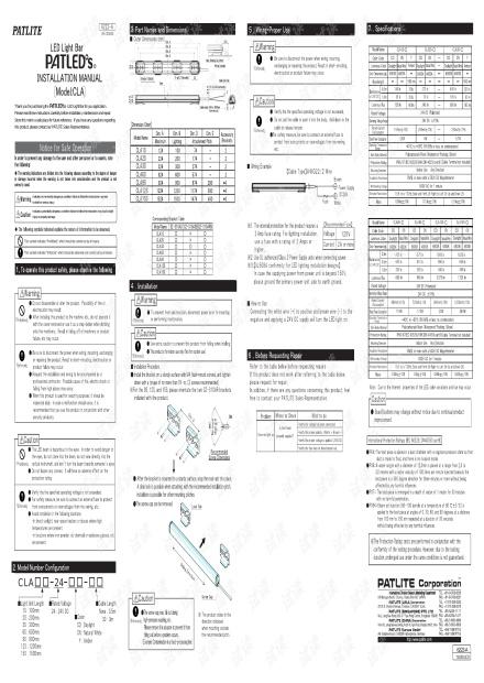 派特莱CLA 系列LED长排照明灯Manual.pdf