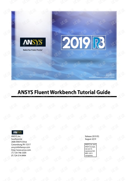 ANSYS_Fluent_Workbench_Tutorial_Guide_2019_R3.pdf