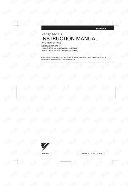 安川变频器Varispeed E7B系列使用说明书(英文版).pdf